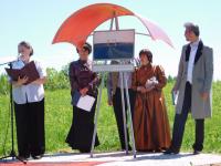 В Окуловке установлен памятный знак в честь пребывания там Левитана