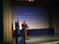 В программной речи на конференции ЕР Андрей Никитин процитировал Дмитрия Балашова