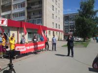 В Великом Новгороде прошел митинг в поддержку работников АО «Тандер Магнит»