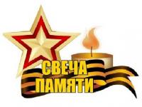 В Великом Новгороде зажгли свечи в память о погибших в Великой Отечественной Войне