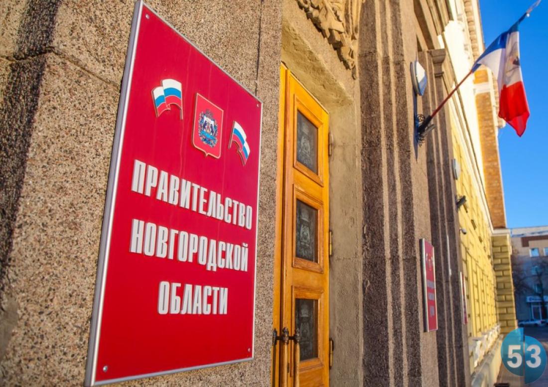 Управленческий отбор: как изменится работа правительства Новгородской области