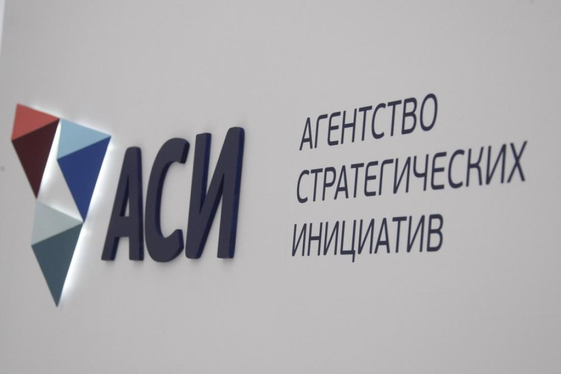 В АСИ создан проектный офис по развитию городов