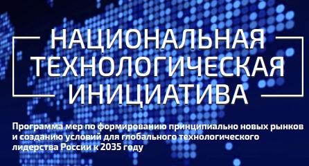 Андрей Никитин: «Новгородской области нужен форсированный переход к цифровой экономике»
