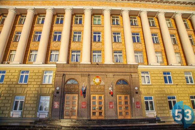 14 марта Новгородская областная Дума выслушает отчет губернатора