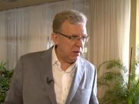 Алексей Кудрин в Великом Новгороде: «Вам не стоит опасаться гигантских пылесосов»