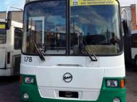 Гараж на Хутынской пополнился 13-летними автобусами из Северной столицы