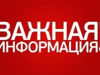 МЧС: на участке автодороги Любытино - Вычерема проезд невозможен