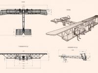 На улицах поселка Парфино появится фанерный самолет «Илья Муромец»  и другие интересные арт-объекты