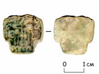 Необычный нательный крест из перламутра нашли на раскопках в Старой Руссе