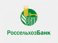 Новгородский филиал РСХБ подвел итоги работы в первом полугодии 2017 года