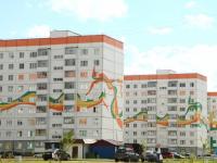 Продолжением улицы Большой Московской в Великом Новгороде займется СМУ-57