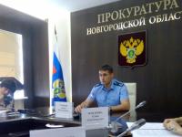 Прокуратура: новгородский «Ритек» задолжал более 20 млн рублей своим сотрудникам
