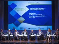 Районы Новгородской области претендуют на выход в финал национальной премии как лучшие помощники бизнеса