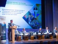 В Новгородской области внеплановые проверки бизнеса будут проводиться после согласования с главой региона