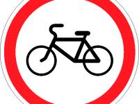 Велосипедистам разрешили ездить по тротуарам и пешеходным дорожкам, но только в особых случаях