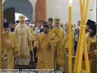 Видеотрансляция: Патриарх Кирилл проводит Богослужение в новгородском Николо-Вяжищском монастыре