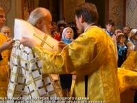 Видеотрансляция: Патриарх Кирилл проводит Богослужение в Святой Софии Великого Новгорода
