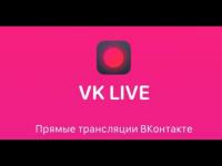 Видеотрансляция: поздравление семей Новгородской области в филармонии
