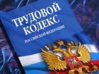 Вице-мэр Великого Новгорода, обвиняемый в распространении детского порно, уволен с муниципальной службы