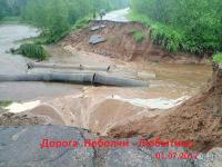 За двое суток должно быть восстановлено сообщение по дороге Любытино-Неболчи