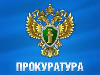 Администрация Великого Новгорода нарушала права предпринимателей