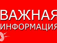 Андрей Никитин: график выполнения ремонтных работ путепровода над железной дорогой Чудово-Новгород будет скорректирован