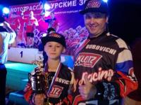 Боровичанин выиграл первенство России по мотокроссу