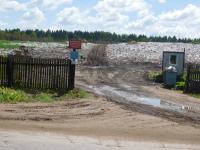 Боровичские экологи: Перёдская свалка угрожает бассейну Балтийского моря