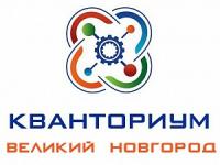 Детский технопарк «Кванториум» в Великом Новгороде откроется в сентябре
