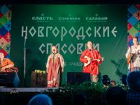 Фоторепортаж с фестиваля музыкальных древностей «Словиша»