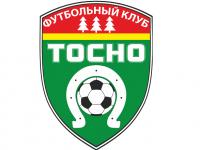 Гостевая победа «Тосно» над «Локомотивом» – первое поражение «Локо» в этом сезоне