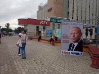 Карго-культ Караулова