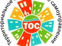 На исполнение решений ТОСов в Новгородской области направят 2,5 млн рублей
