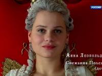 На новгородский кинофестиваль приехал протоиерей Валерий Ильин, «венчавший» Анну Леопольдовну
