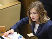 Поклонская обвинила Мединского в экстремизме из-за «Матильды»