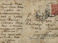 На выставке семейных реликвий в Валдае представлены документы, связанные с Иоанном Кронштадтским