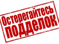 Совет Федерации предлагает ввести уголовную ответственность за подделку продуктов