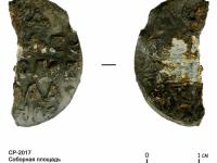 Уникальная находка в Старой Руссе: кому могла принадлежать печать XIV века со словом «Новгород»?