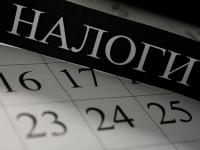 В Малой Вишере директор фирмы обвиняется в уклонении от выплаты налогов на 6 миллионов рублей