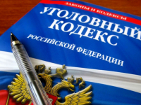 В Новгородской области за незаконный оборот наркотиков дали срок в 18,5 лет