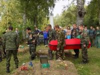 В Шимском районе с почестями захоронили 13 неизвестных солдат