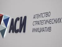 В Великом Новгороде из 6 кандидатов выбирают руководителя представительства АСИ