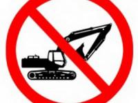 В Великом Новгороде может быть приостановлено строительство новой школы