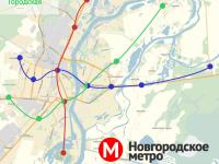 В Великом Новгороде может появиться метро?