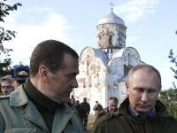 Землю на острове Липно, который посещали Путин с Медведевым, продадут