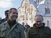 Землю на острове Липно, на котором были Путин с Медведевым, могут продать