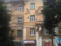 Жильцы боровичской «сталинки» отслужат молебен, чтобы высшие силы помогли с ремонтом