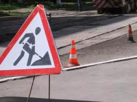 Жители Мошенского сами решат, какие дороги нужно ремонтировать в первую очередь