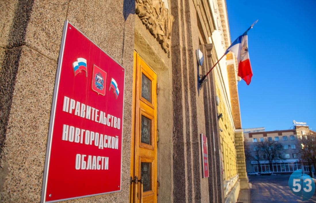 В новгородском правительстве прокомментировали уход санитарки из новгородской ДОКБ