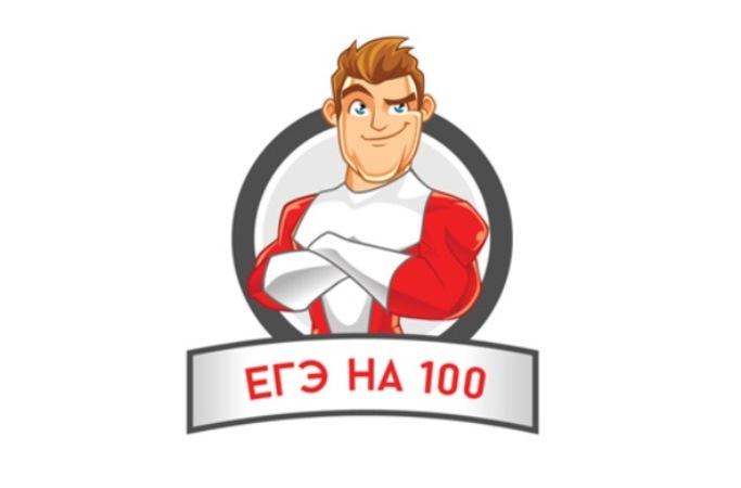 Трое новгородских выпускников получили 100 баллов на ЕГЭ по информатике